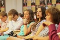 Выпускной в Тульском сельскохозяйственном колледже, Фото: 3