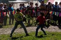 В Тульской области прошел фестиваль крапивы, Фото: 80