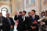 Груздев инспектирует работы в Тульском кремле. 8.09.2015, Фото: 11