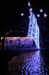 В Ясной Поляне появилась новогодняя иллюминация, Фото: 6