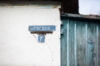 Город Липки: От передового шахтерского города до серого уездного населенного пункта, Фото: 164