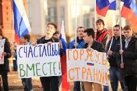 Празднование годовщины воссоединения Крыма с Россией в Туле, Фото: 28