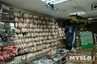 Сом, магазин рыболовных товаров, Фото: 2