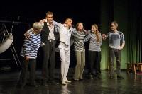 Камерному драматическому театру 20 лет, Фото: 46