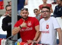 Туляки болели за сборную России в матче с англичанами, Фото: 1