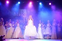 Мисс Тула-2013, Фото: 71