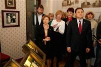 Открытие Краеведческого музея. 20 декабря 2013, Фото: 6