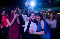 5sta Family: концерт в Туле, Фото: 27
