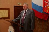Выборы ректор ТулГУ 2016, Фото: 9