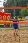 Турнир по пляжному волейболу, Фото: 21