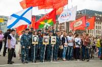 День ветерана боевых действий. 31 мая 2015, Фото: 12