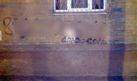 Объявления о продаже спайса в Туле, Фото: 4