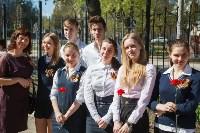 Открытие мемориальных досок в школе №4. 5.05.2015, Фото: 2