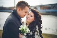 Люди, превращающие свадьбу в сказку, Фото: 9