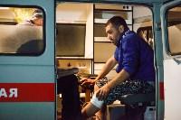 "ДТП ""пятерка"" и автобус. 1.02.2015, Фото: 16"