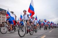 Велопробег в цветах российского флага, Фото: 8