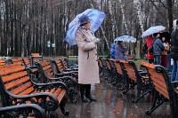 Битва Дедов Морозов-2015, Фото: 13
