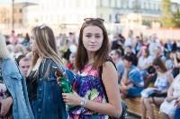 Туляков с Днем города поздравил SunSay. Фоторепортаж, Фото: 25