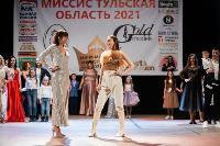 Миссис Тульская область - 2021, Фото: 65
