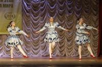 Всероссийский конкурс народного танца «Тулица». 26 января 2014, Фото: 79