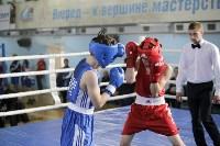 Турнир по боксу памяти Жабарова, Фото: 168