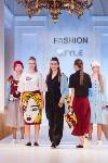 Фестиваль Fashion Style 2017, Фото: 57