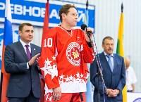 Новомосковская «Виктория» - победитель «Кубка ЕвроХим», Фото: 132