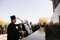 Патриарх Кирилл на Куликовом поле. 21 сентября 2014 года, Фото: 22