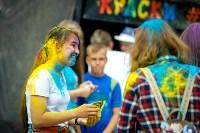 В Туле прошел фестиваль красок и летнего настроения, Фото: 15