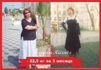 Клиника похудения Елены Морозовой «Славянская клиника», Фото: 1