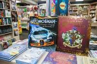 "Акции в магазинах ""Букварь"", Фото: 68"