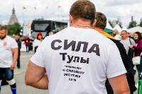 """""""Сила Тулы"""", Фото: 6"""