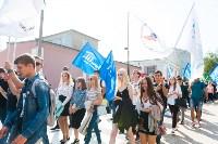 В Туле более 2500 учащихся вузов и колледжей посвятили в студенты, Фото: 25