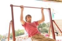 День физкультурника в парке. 9 августа 2014 год, Фото: 79