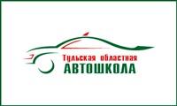 Тульская областная автошкола, Фото: 1