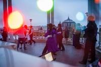 Танцевальный вечер на ротонде, Фото: 34