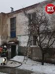 В Барсуках в двухэтажном доме загорелась квартира, Фото: 8