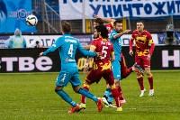 «Зенит» Санкт-Петербург - «Арсенал» Тула - 1:0, Фото: 144