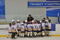 Международный турнир по хоккею Euro Chem Cup 2015, Фото: 133
