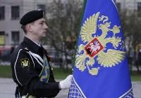 Вручение Знамени ФССП России тульскому Управлению, Фото: 18
