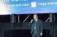 В Туле прошли финальные бои Всероссийского турнира по боксу, Фото: 7