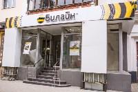 Из взорванного в центре Тулы банкомата похитили более 2 миллионов рублей, Фото: 1