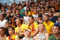 """Встреча """"Арсенала"""" с болельщиками, Фото: 14"""