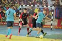 Старт III-го чемпионата Тулы по мини-футболу, Фото: 18