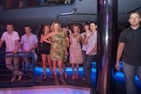 "Вечеринка ""Операция ""Ы"". 9 августа 2013, Фото: 17"