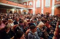 """Группа """"Пикник"""" в Туле, Фото: 9"""
