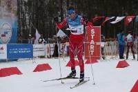 I-й чемпионат мира по спортивному ориентированию на лыжах среди студентов., Фото: 13