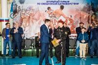 Кубок ЦФО по смешанным единоборствам, 05.05.2016, Фото: 3