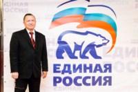 Команда Груздева, Фото: 1