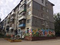 "Граффити ""Цветы"" на ул. Калинина, Фото: 6"